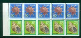 Japan 1988 Seashells Booklet Pane 60 + 40 MUH Lot25235 - Japan