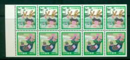 Japan 1989 Letter Writing Day Booklet Pane MUH Lot25250 - Japan