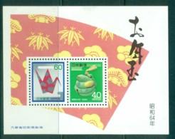 Japan 1989 New Year MS MLH Lot83130 - Japan