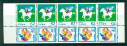 Japan 1990 Letter Writing Day Booklet Pane MUH Lot25256 - Japan