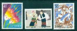 Japan 1991 41,62,70y Stamp Design Contest MUH Lot41907 - Japan