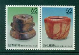 Japan 1991 Bizen Ware Okayama Prefectural Pair MUH Lot25279 - Japan