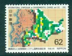Japan 1991 Environmental Change MUH Lot41912 - Japan