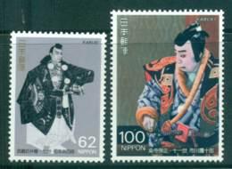 Japan 1991 Kabuki (2)(Sept 27th) MUH Lot41916 - Japan