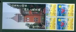 Japan 1991 Kobe City Weathervane Hyogo Prefectural Booklet MUH Lot25310 - Japan