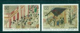 Japan 1991 Letter Writing Week MUH Lot41921 - Japan