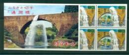 Japan 1991 Tsujun-kyo Bridge Kumamoto Prefectural Booklet MUH Lot25303 - Japan