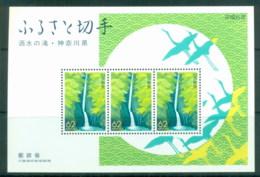 Japan 1992 Waterfall MS MUH - Japan
