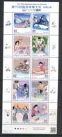 Japan 2015 National Sports Festival Sheetlet MUH - Japan