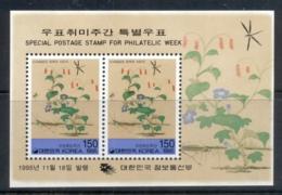 Korea 1995 Philatelic Week MS MUH - Korea (...-1945)