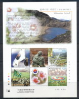 Korea 1999 Millemium Series Pt XI MS MUH - Korea (...-1945)