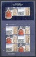 Korea 2000 UNESCO Cultural Trasures MS MUH - Korea (...-1945)