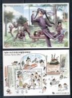 Korea 2002 Cartoons 2xMS MUH - Korea (...-1945)