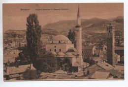 SARAJEVO (BOSNIE HERZEGOVINE) - BEGOVA MOSCHEE - Bosnie-Herzegovine