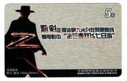 Movie Star,Movie Card,Alain Delon(France) - China