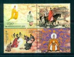 Korea 2009 Geumwawang Of Buyeo Kingdom Blk 4 MUH Lot82595 - Korea (...-1945)
