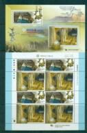 Korea 2009 World Heritage Sheetlet MUH Lot83060 - Korea (...-1945)