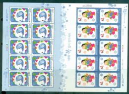 Korea 2012 New Years Greetings Sheetlet MUH - Korea (...-1945)