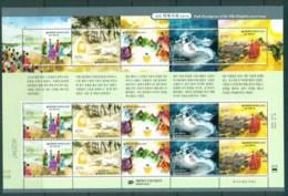 Korea 2012 Park Hyeokgeose Of The Silla Kingdom Sheetlet MUH Lot83052 - Korea (...-1945)