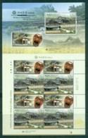 Korea 2012 World Heritage Sheetlet MUH Lot83062 - Korea (...-1945)