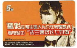 Movie Star,Movie Card,Sophie Marceau(France) - China