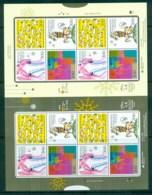 Korea 2014 New Year's Greetings Sheetlet MUH Lot83050 - Korea (...-1945)
