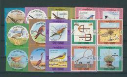 Kuwait 1973. BIRDS In Blocks Of 4. MNH - Koeweit