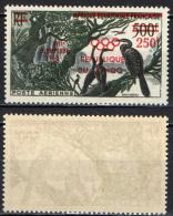 CONGO BRAZZAVILLE - 1960 - OLIMPIADI DI ROMA - MNH - Congo - Brazzaville
