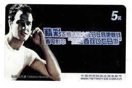 Movie Star,Movie Card,Marlon Brando(US) - China