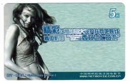 Movie Star,Movie Card,Nicole Mary Kidman(Hawaii) - China