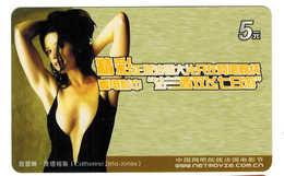 Movie Star,Movie Card,Catherine Zeta-Jones(UK) - China