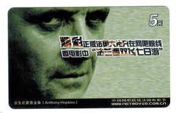 Movie Star,Movie Card,Anthony Hopkins(UK) - China
