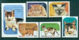 Laos 1995 Cats + MS MUH Lot82924 - Laos