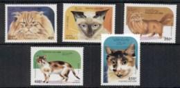 Laos 1995 Domestic Cats MUH - Laos