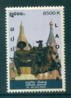 Laos 2005 Diplomatic Relations, Laos-Russia MUH Lot82396 - Laos