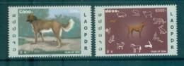 Laos 2006 New Year Of The Dog MUH Lot82382 - Laos