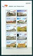 Laos 2007 ASEAN Laos -Singapore  Joint IssueMS MUH Lot82415 - Laos