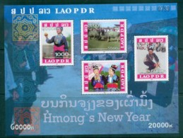 Laos 2008 H'mong New Year MS MUH Lot82419 - Laos