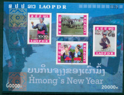 Laos 2008 New Year Of The Hmong People MS MUH Lot24467 - Laos