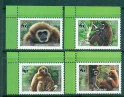 Laos 2008 WWF White Handed Gibbon MUH Lot46230 - Laos
