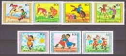 Mongolia 1974 Mongolei Mi 857-863 International Children's Day / Internationaler Kindertag **/MNH - Mongolei