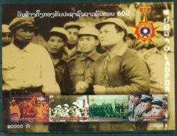 Laos 2009 Army MS MUH Lot24470 - Laos
