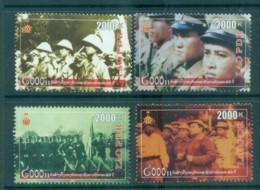 Laos 2009 Army MUH Lot82381 - Laos