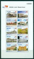 Laos 2009 ASEAN Architecture Shlt. MUH Lot24459 - Laos
