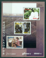 Laos 2009 Cotton Industry MS MUH Lot24468 - Laos