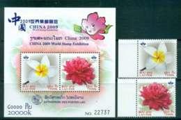 Laos 2009 Flowers China 2009 Stamp Ex + MS MUH Lot46239 - Laos
