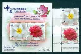 Laos 2009 Flowers China 2009 Stamp Ex + MS MUH Lot46240 - Laos
