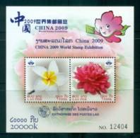 Laos 2009 Flowers, Stamp Ex MS MUH Lot82398 - Laos