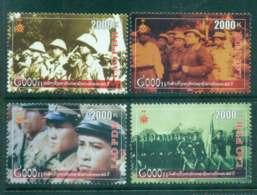Laos 2009 Lao Army MUH Lot46235 - Laos