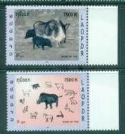 Laos 2009 New Year Of The Pig MUH Lot46238 - Laos